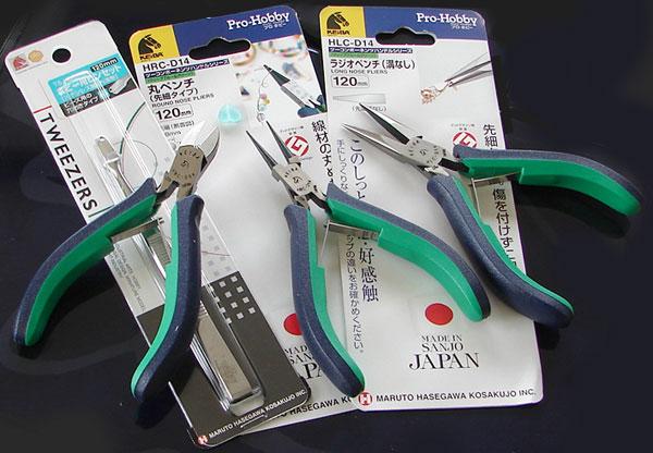 ワンランクアップのアクセサリー工具福袋JN (4点セット)