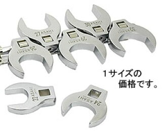 "ASAHI VC3032 9.5mm(3/8"") Crowfoot Wrench, Spanner Type 32mm"