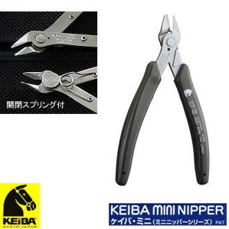 KEIBA-037 公里 Kaba 迷你钳不锈钢领先捕手 125 毫米 nomikais maruto 长谷川 kosakujo。