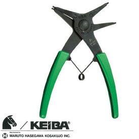 KEIBA S-027 スナップリングプライヤー (軸穴両 用 ) 140mm ケイバ マルト長谷川工作所