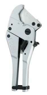 KEIBA PVC PIPE HANDY CUTTER (RATCHET TYPE) 233mm HPC-42