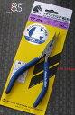 【あす楽対応】 KEIBA MP-665 ラジエターフィン修正 用 リードペンチ メタペン ケイバ マルト長谷川工作所