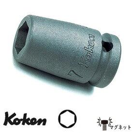 """Ko-ken 12400MG-7 1/4""""sq. インパクトソケット (マグネット付) 7mm コーケン / 山下工研"""