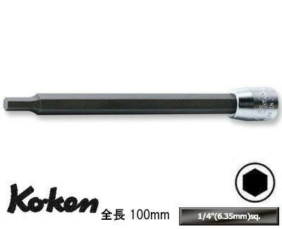 """Ko-ken 2010M.100-2 1/4""""sq. ヘックスビットソケット 全長100mm 2mm コーケン / 山下工研"""