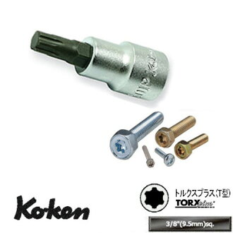 "Ko-ken 3025.50-50IP 3/8""sq. 扭矩加比特插口全长50mm 50IP KO-KEN Koken/山下工研究室"