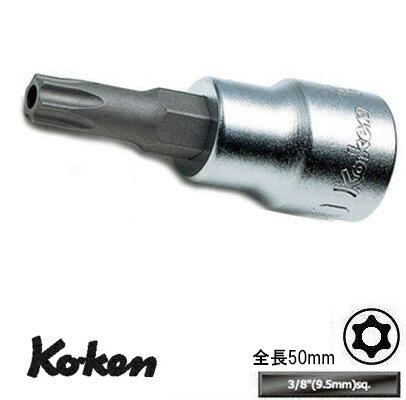 Ko-ken 3025.50-T40H 3/8 (9.5mm)sq.トルクス ビットソケットイジリドメL50mmT40H コーケン / 山下工研