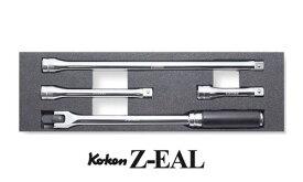 Ko-ken 3285ZB Z-EAL 3/8 (9.5mm)差込 スピンナハンドル エクステンションバーセット 4ヶ組 【ステッカー付】 コーケン / 山下工研