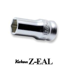Ko-ken 3300XZ-15 Z-EAL 3/8 (9.5mm)差込 6角 セミディープ ソケット 15mm 全長35mm コーケン / 山下工研
