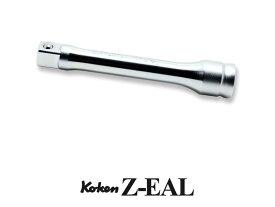 Ko-ken 4760Z-125 Z-EAL 1/2 (12.7mm)差込 エクステンションバー 125mm コーケン / 山下工研