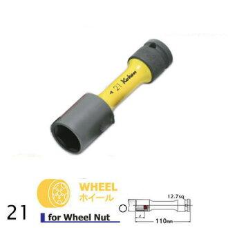 "O en 14145 PM-110-21 s 新""1 / 2"" 平方车轮螺母的薄壁影响嵌岩深度 110 毫米 21 毫米 Koken (Koken / 山下工程实验室)"