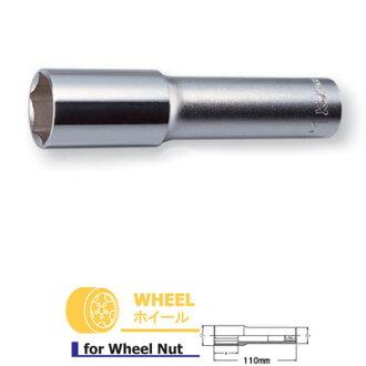 "Ko-ken 4300M-21(L110) 1/2""sq. 供轮胎螺母使用的的薄肉片插口全长110mm 21mm科肯(Koken/山下工研究室)"