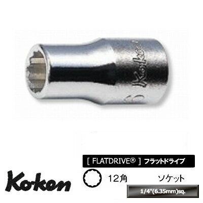 """Ko-ken 2405M-13 1/4""""sq. 12角 スタンダード ソケット 13mm コーケン / 山下工研"""