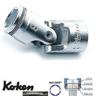 "柯肯 2441 M 10 1 / 4""平方 nuttgripuniversal 插座 10 毫米 Koken (Koken / 山下大学)"