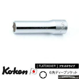 """Ko-ken 4300M-15 1/2""""sq. 6角 ディープソケット 15mm コーケン / 山下工研"""
