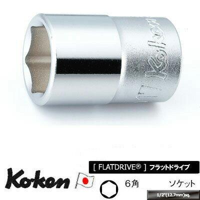 """Ko-ken 4400M-12 1/2""""sq. 6角 スタンダード ソケット 12mm コーケン / 山下工研"""
