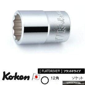 """Ko-ken 4405M-15 1/2""""sq. 12角 スタンダード ソケット 15mm コーケン / 山下工研"""