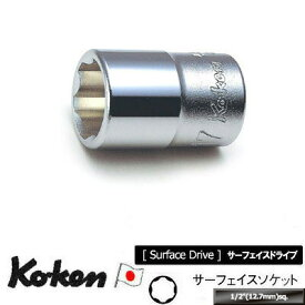 """Ko-ken 4410M-15 1/2""""sq. サーフェイス ソケット 15mm コーケン / 山下工研"""