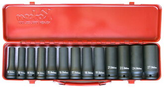 "Ko-ken 14208M 1/2""(12.7mm)sq. Impact Deep Socket 13 Pieces Set"