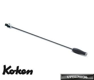 """Ko-ken 4768J-600 1/2""""(12.7mm)sq. Longhinge Handle(resin Grip) Length=600mm"""