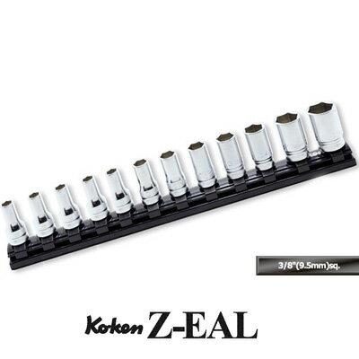 ZentimeX Z729661 Auspuffdichtring Dichtring 50,4x56,8x3,2 f/ür Grand Vitara 98
