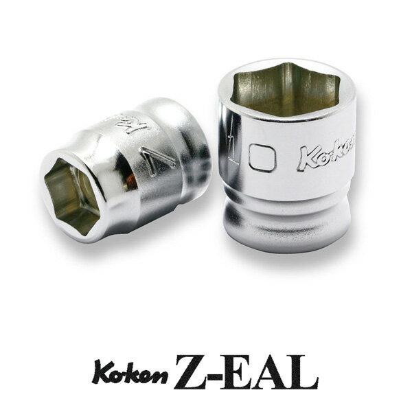 Ko-ken 2400MZ-10 Z-EAL 1/4 (6.35mm)差込 6角 ソケット 10mm コーケン / 山下工研