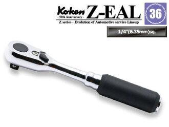 """柯肯 2725Z Z 宝莲 1 / 4 的""""(6.35 mm) 插件棘轮手柄 Koken (Koken / 山下大学)"""