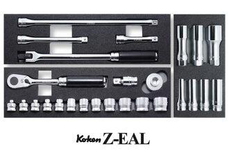 "Ko-ken 3285Z Z-EAL 3/8""(9.5mm)插入""旗舰店型号""全套3街区构成26项目科肯(Koken/山下工研究室)"