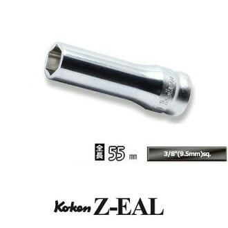 """6角Ko-ken 3300MZ-16 Z-EAL 3/8""""(9.5mm)插入的深的插口16mm KO-KEN Koken/山下工研究室"""
