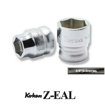 コーケン_Z-EAL_3/8(9.5mm)SQ._6角ソケット_8mm_3400MZ-8