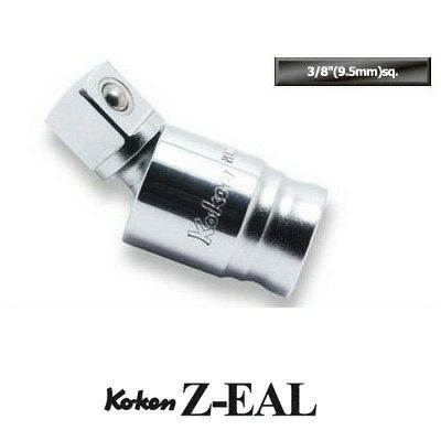 コーケン_Z-EAL_3/8(9.5mm)SQ._ユニバーサルジョイント_3771Z