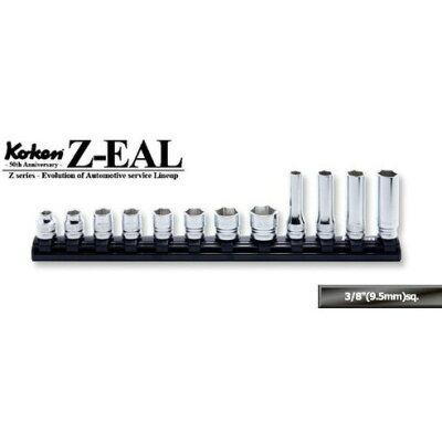コーケン_Z-EAL_3/8(9.5mm)SQ._6角ソケット/ディープソケット混合レールセット_12ヶ組_RS3X00MZ/12