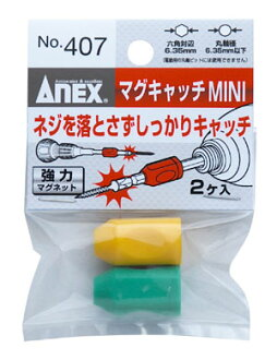 ANEX 407 Magnetic Screw Holders