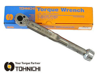 TOHNICH QL50N-MH Ratchet Head-type Adjustable Torque Wrench Knurled Metal Handle Version 10-50n.m