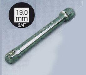 FPC ETB-6300 エクステンションバー 差込角19.0mm 全長300mm
