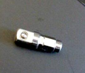"Pro-Auto MRG-14 ビットラチェット 用 1/4""6角 →1/4""差込角 (6.35mm四角)ソケットミニアダプター"