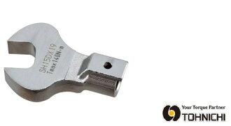 东日扭矩扳手交换脑袋SH22DX27 SH型公开脑袋(扳手脑袋)27mm TOHNICHI/东日制作所
