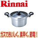 リンナイ ガスコンロ専用炊飯鍋(3合炊き) 【ガラス蓋】  RTR-300D1