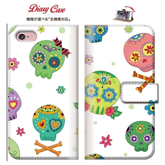 iPhone8 plus iphone7ケース 可愛い スマホケース IPhoneケース アイフォンケース アローズ ギャラクシー エクスペリア アクオス エルーガ メディアス iPhone 6 6lus GALAXY Xperia AQUOS ARROWS 全機種対応