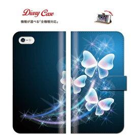 iphone7ケース 可愛い スマホケース IPhoneケース アイフォンケース アローズ ギャラクシー エクスペリア アクオス エルーガ メディアス iPhone 6 6lus GALAXY Xperia AQUOS ARROWS 全機種対応