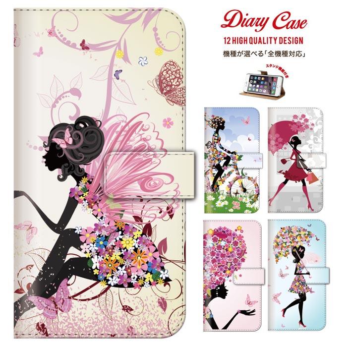 全機種対応 ラブリー 童話 メルヘン プリンセス 白雪姫 シンデレラ 妖精 天使 フェアリー エンジェル 花柄 薔薇 ローズ バラ 送料無料 手帳型 iPhone6 L-05D L-01D SO-01J SO-02J SO-04H SO-03H