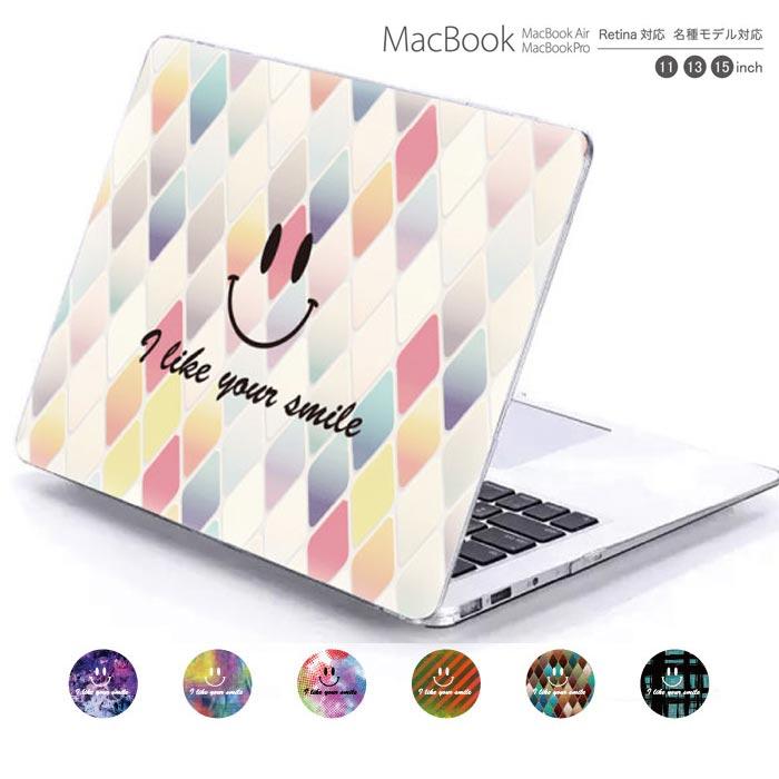 macbook pro air 13 15 インチ ケース カバー macbookpro シェルケース macbookair パソコンケース PC保護ケース マックケース マックブック mac book マッキントッシュ アート デザイン Retina
