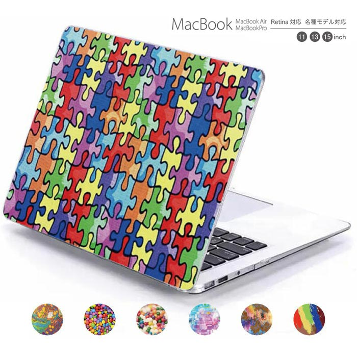 macbook pro air 13 15 インチ ケース カバー macbookpro シェルケース macbookair パソコンケース PC保護ケース マックケース マックブック mac book マッキントッシュ アート デザイン Retina DJ用
