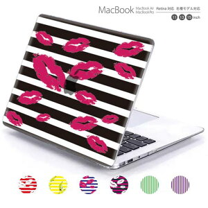 macbook pro air 13 15 インチ ケース カバー macbookpro シェルケース macbookair パソコンケース PC保護ケース マックケース マックブック mac book マッキントッシュ アート デザイン