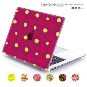 macbook pro air 13 15 インチ ケース カバー macbookpro シェルケース macbookair パソコンケース PC保護ケース マックケース マックブック mac book マッキントッシュ フラワー デザイン