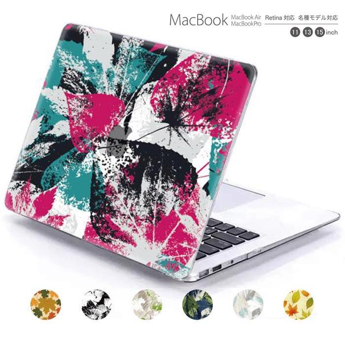 macbook pro air 13 15 インチ ケース カバー macbookpro シェルケース macbookair パソコンケース PC保護ケース マックケース マックブック mac book マッキントッシュ 北欧 デザイン