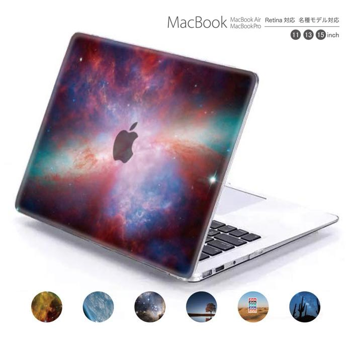 macbook pro air 13 15 インチ ケース カバー macbookpro シェルケース macbookair パソコンケース PC保護ケース マックケース マックブック mac book マッキントッシュ aloha アロハ hawaii ハワイアン デザイン