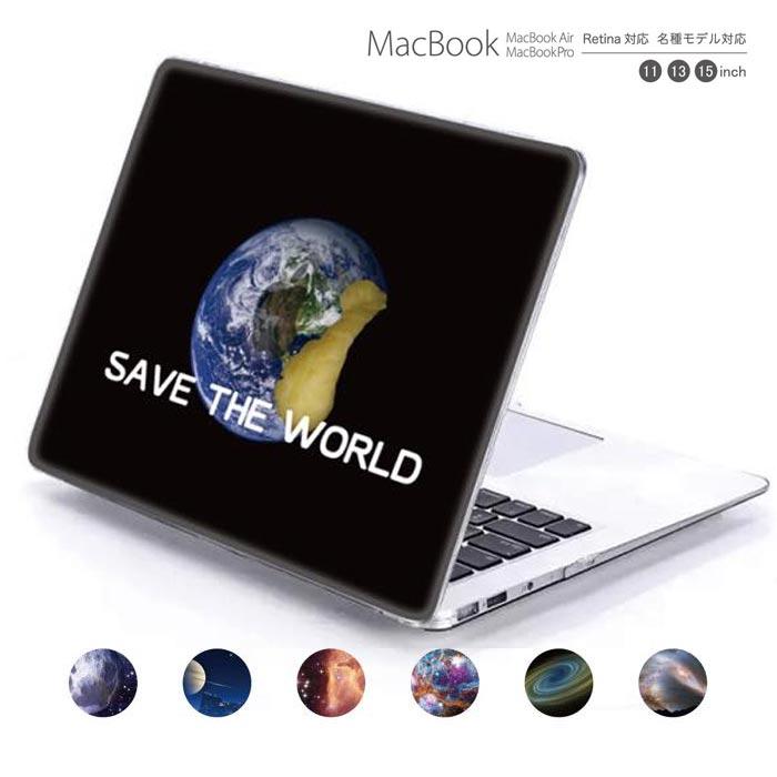 macbook pro air 13 15 インチ ケース カバー macbookpro シェルケース macbookair パソコンケース PC保護ケース マックケース マックブック mac book マッキントッシュ aloha アロハ 宇宙 ギャラクシー space デザイン