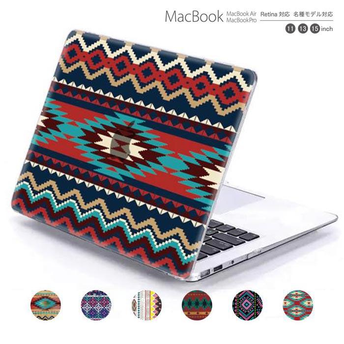 macbook pro air 13 15 インチ ケース カバー macbookpro シェルケース macbookair パソコンケース PC保護ケース マックケース マックブック mac book マッキントッシュ ethnic ネイティブ エスニック トライバル 柄 デザイン