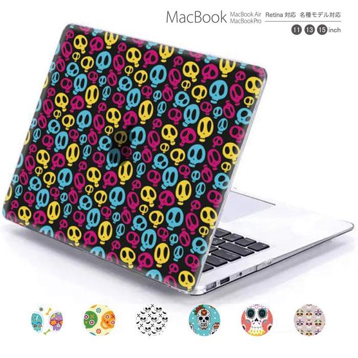 macbook pro air 13 15 インチ ケース カバー macbookpro シェルケース macbookair パソコンケース PC保護ケース マックケース マックブック mac book マッキントッシュ skull rock パンク スカル ドクロ デザイン