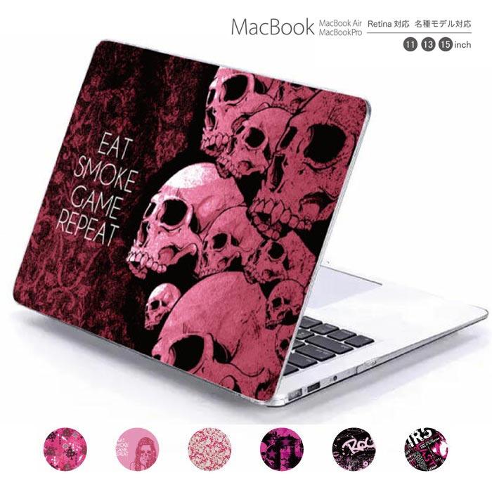 macbook pro air 13 15 インチ ケース カバー macbookpro シェルケース macbookair パソコンケース PC保護ケース マックケース マックブック mac book マッキントッシュ pink ピンク スカル skull ドクロ